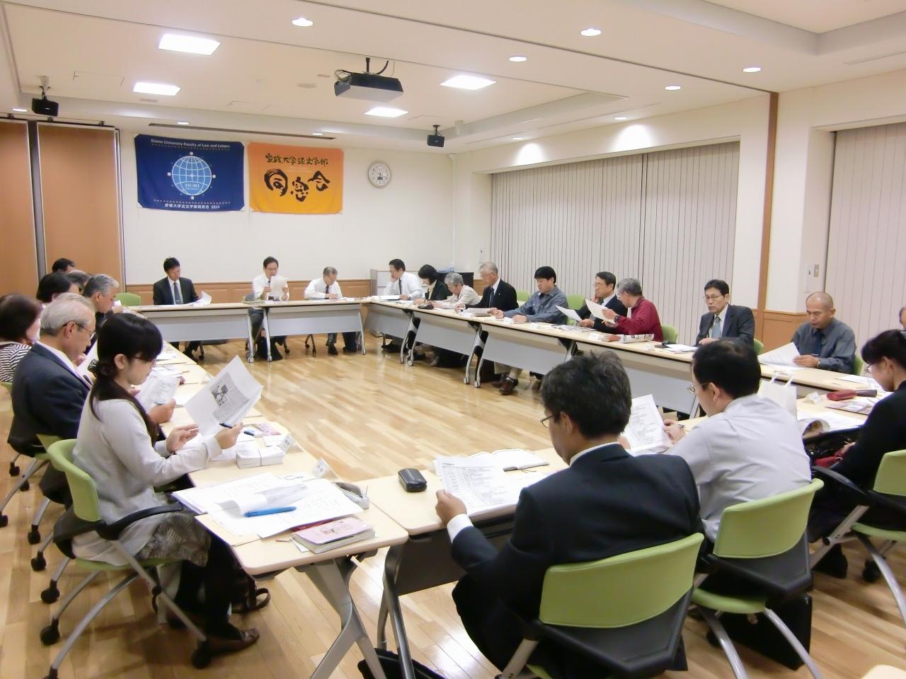 理事会20101022
