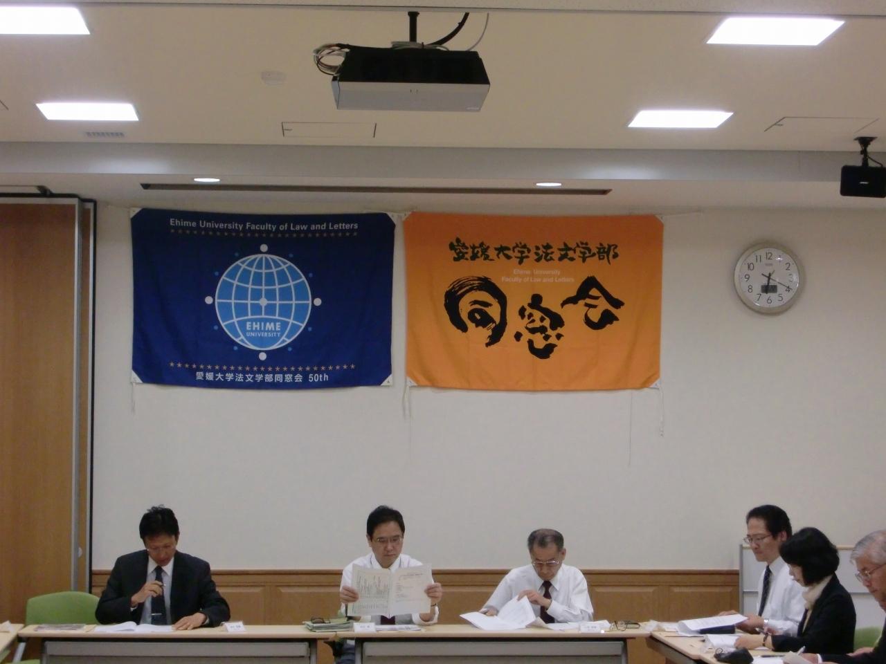 理事会20110218